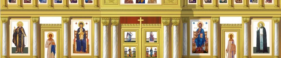 Проект иконостаса храма