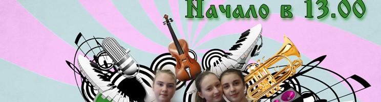 Концерт музыкальной школы при Троицком храме пос. Назарьево