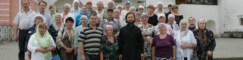 Паломничество в монастыри