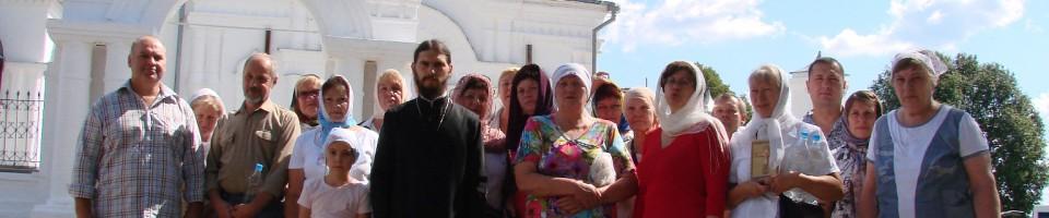 Паломническая поездка в Годеново
