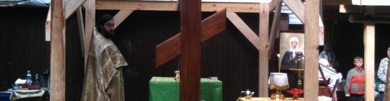 Богослужения у поклонного креста